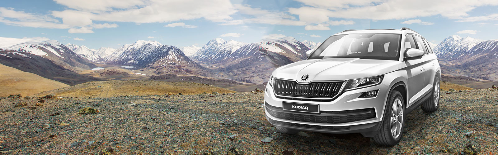 Kodiaq Bild Skodamueller Background